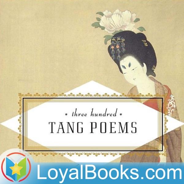 唐诗三百首,卷一  Three Hundred Tang Poems by Unknown