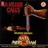 Aaja Meri Jaan, Vol. 2