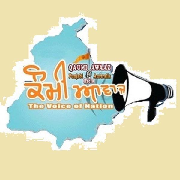 Qaumi Awaaz Radio || » » Multimedia Categories » Podcasts - Qaumi Awaaz Radio ||