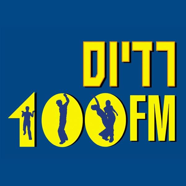 Radios 100FM Channel