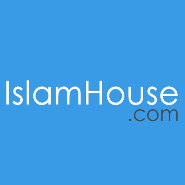 伊斯兰的三项跟本及其理论依据