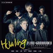 Download FLOWxGRANRODEO - Howling