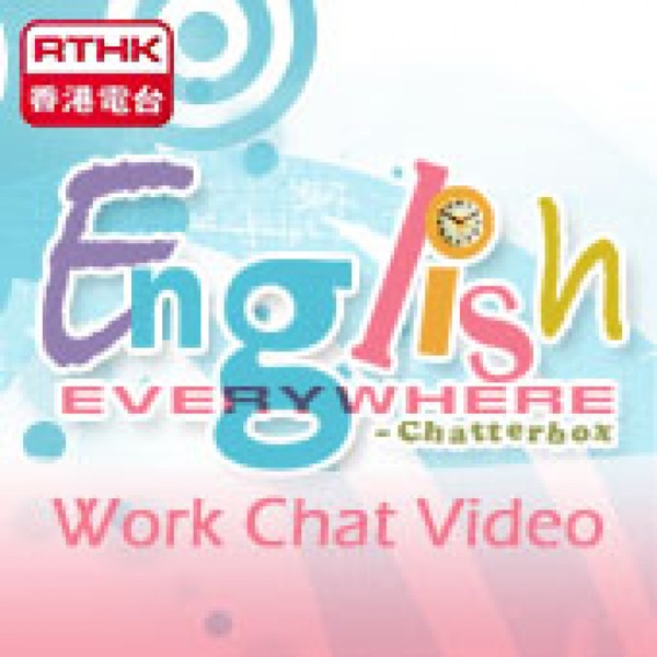 香港電台:English Everywhere(Work Chat Video)