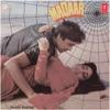 Anwar & Deepmala