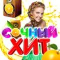 Лариса Черникова Подари мне ночь (maxi-remix)