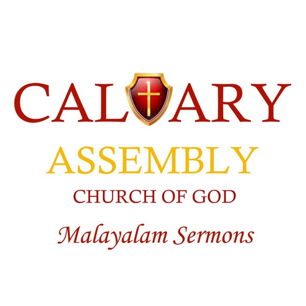 Malayalam Sermons - Calvary Assembly