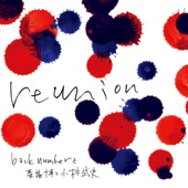 reunion - back numberと秦 基博と小林武史