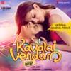 Un Kadhal Irundhal Podhum From Kavalai Vendam Single