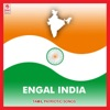 Engal India