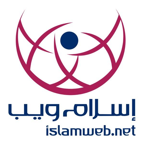 القرآن الكريم - عبدالرشيد بن الشيخ علي صوفي برواية الدوري عن أبي عمرو