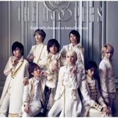 Itoshi Koishi Kimikoishi - The Hoopers
