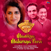 [Download] Manikya Malaraya Poovi (From