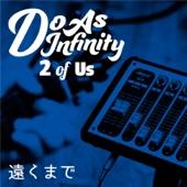 遠くまで [2 of Us] - Do As Infinity