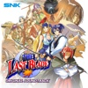The Last Blade (Original Soundtrack)
