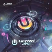 ULTRA MUSIC FESTIVAL JAPAN 2016