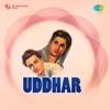 Uddhar