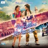Teri Meri Kahaani (Original Motion Picture Soundtrack)