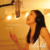 Kimi Wa Hitori Nankaja Naiyo / Song of Life - EP