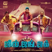Vishal Chandrashekhar - Shoot the Kuruvi (Karaoke Version) artwork