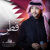 Fahad Al Kubaisi - Qatar artwork