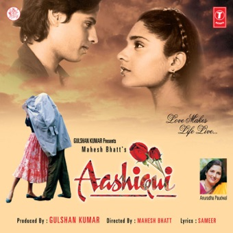 Aashiqui (Original Motion Picture Soundtrack) – Bhushan Dua