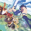 TVアニメ『この素晴らしい世界に祝福を!』オープニング・テーマ「fantastic dreamer」 - EP
