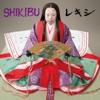 SHIKIBU - EP