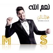 Mohamed Alsalim - Naam Enta artwork