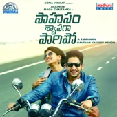 [Download] Vellipomaakey (From
