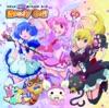 TVアニメ「ナースウィッチ小麦ちゃんR」オープニング・テーマ「Ready Go!!」 - EP