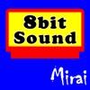 8bitサウンド
