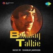 Bombay Talkie (Original Motion Picture Soundtrack) - EP