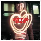 愛の謳 - Every Little Thing