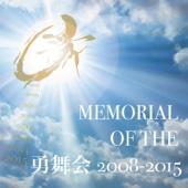 Memorial of the Yuumaikai 2008-2015