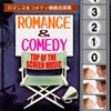 Top of the Screen Music: Romance & Comedy Films