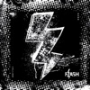 A Band Called Flash
