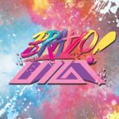 Bravo! - EP