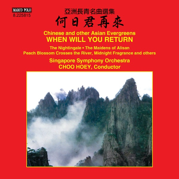 When Will You Return: Chinese & Other Asian Evergreens