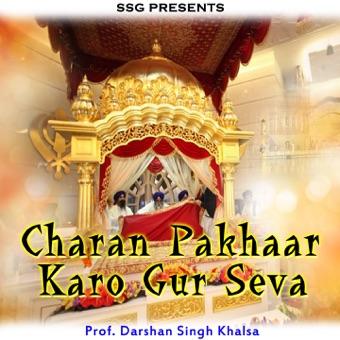Charan Pakhaar Karo Gur Seva – Prof. Darshan Singh Khalsa