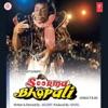 Main Hoon Soorma Bhopali