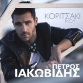Petros Iakovidis - Koritsaki Mou artwork