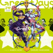 Great Days - 青木カレン & ハセガワダイスケ