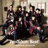 Pendulum Beat! (Special Edition) - EP