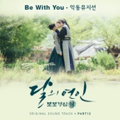 Download Lagu MP3 Akdong Musician - Be With You