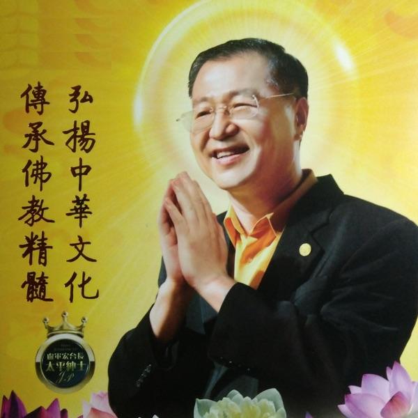 东方华语电台(最新节目)