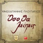 Kings & Giannis Ploutarhos - Oso Tha Lipis artwork
