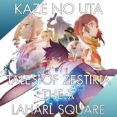 Download Laharl Square - Kaze no Uta (From
