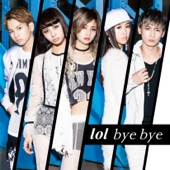 bye bye-special edition- - EP