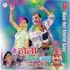 Main Holi Khelne Aaya