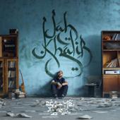 Лейла (feat. Маквин) - Jah Khalib